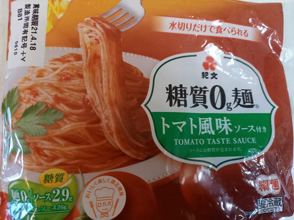 トマト風味ソース風味の麺