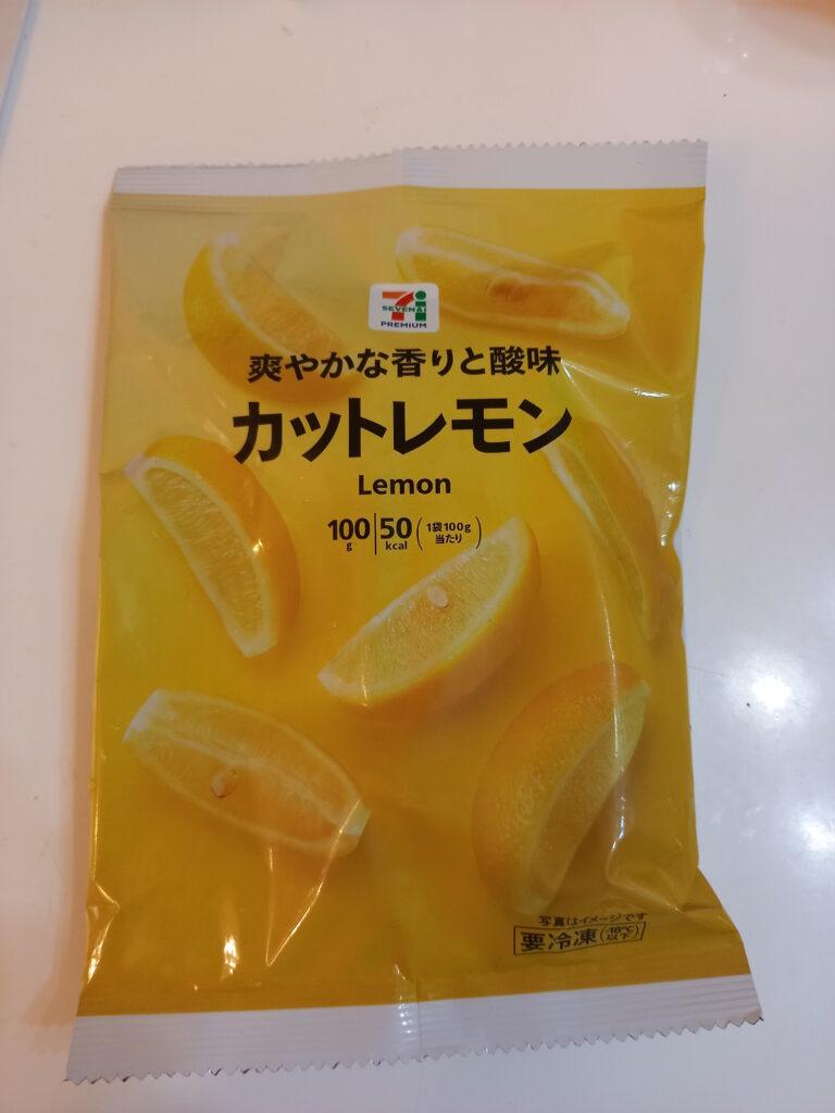冷凍カットレモン