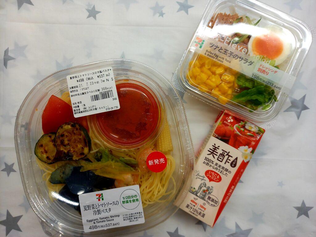 夏野菜のパスタ、ツナサラダ、飲み物