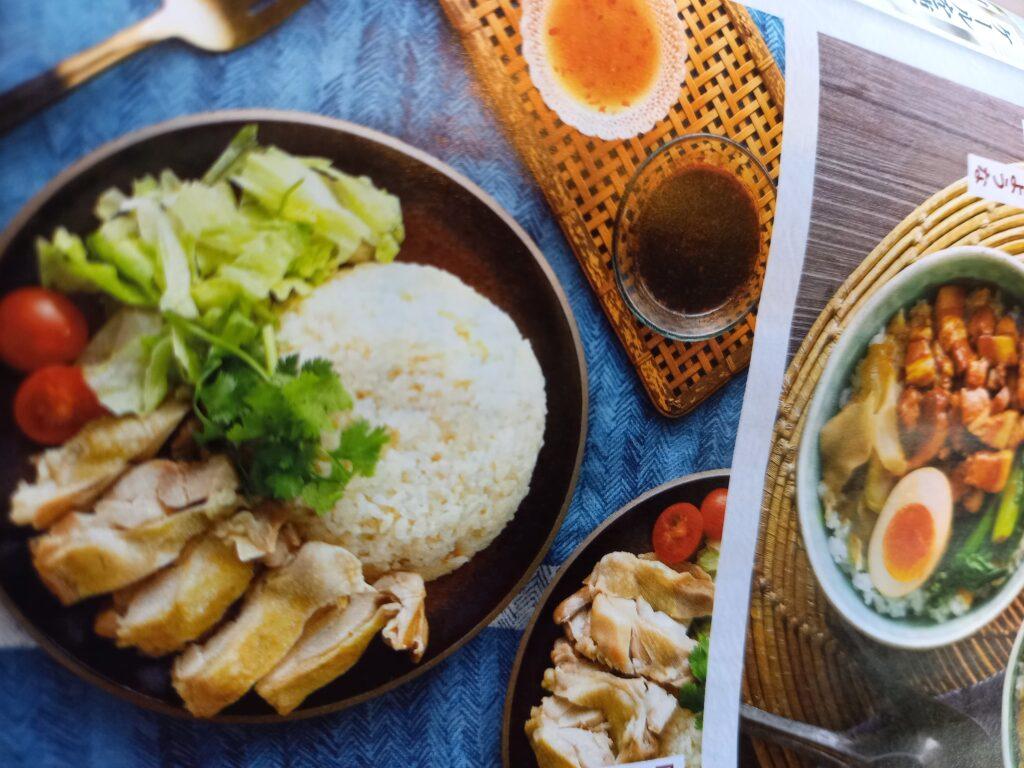 お料理のカタログ セブンミール