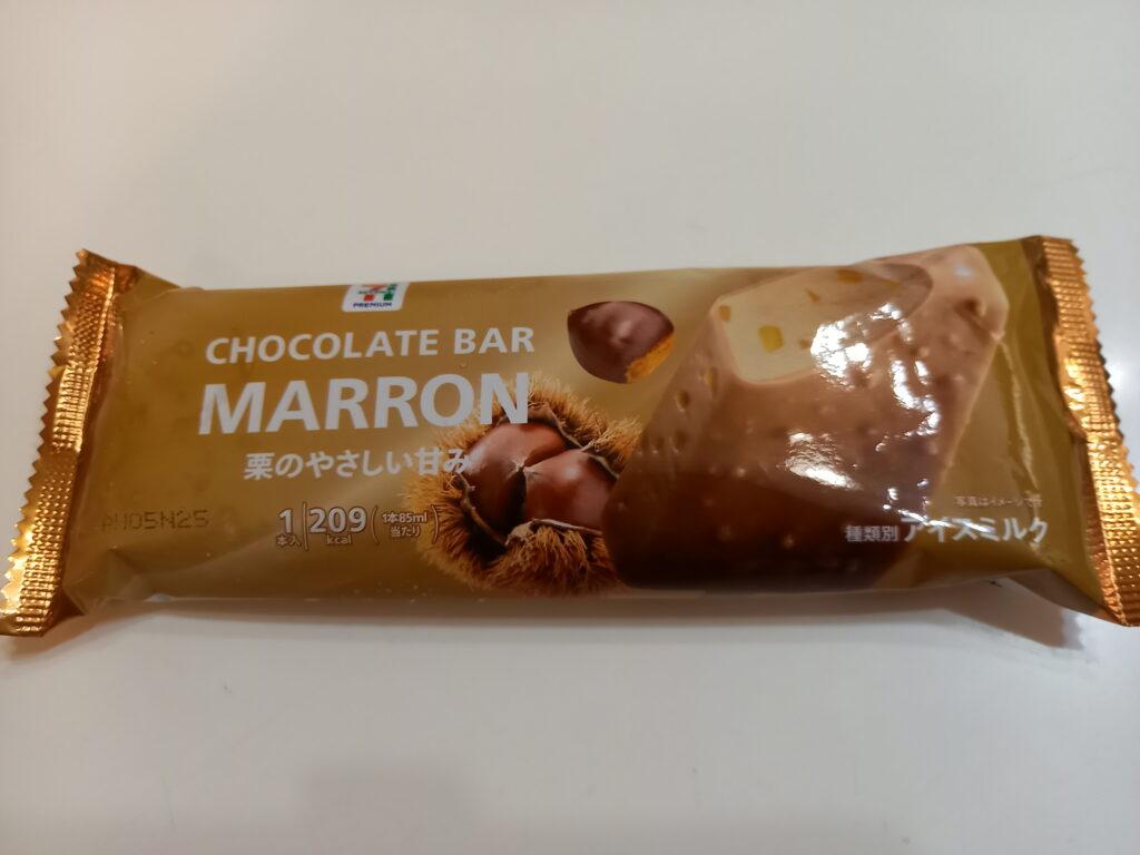 チョコレートのマロンアイス