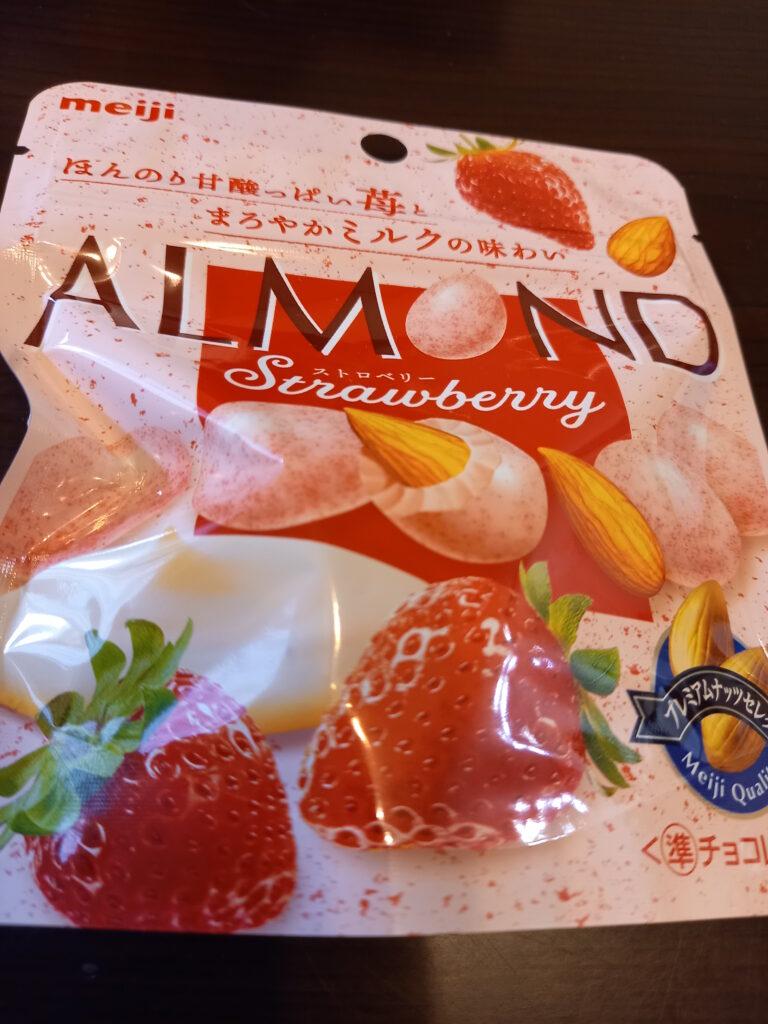 アーモンドチョコレート 苺 お菓子