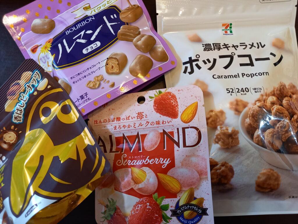 お菓子4種類