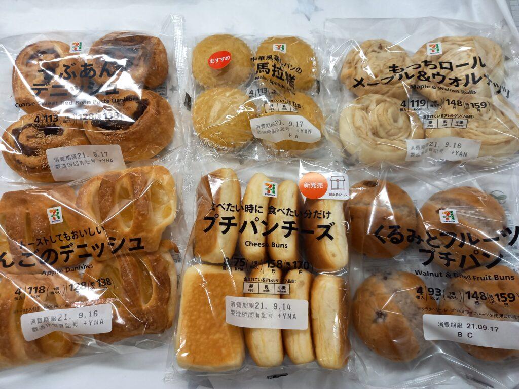 たくさんの複数入りのパン
