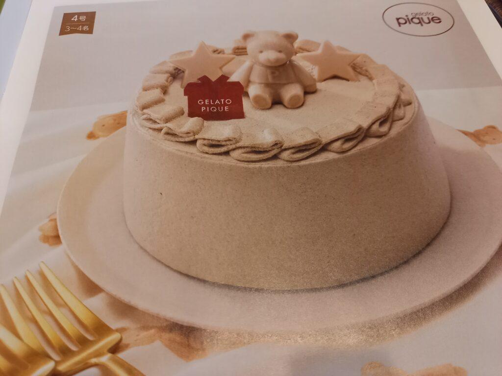 セブンイレブンのクリスマスケーキ、ジェラートピケのケーキ